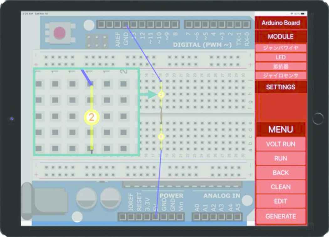 Implementation of Arduino Simulator ADVIS Visualizing the